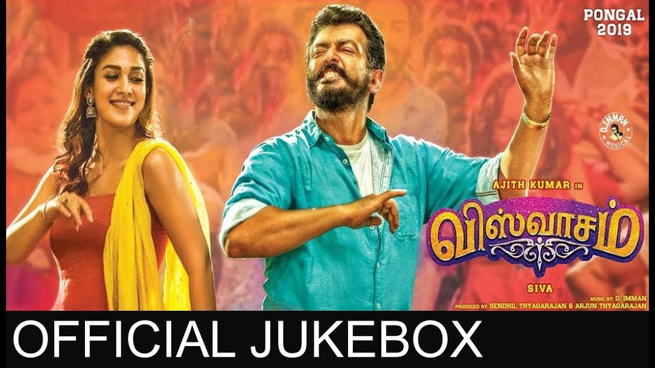 Viswasam Hq Mp3 Songs Download