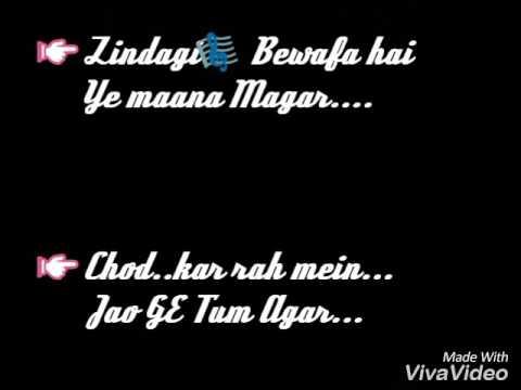 Zindagi Bewafa Hai Ye Mana Magar Lyrics