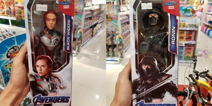 Avengers: Endgame Captain America Quinjet