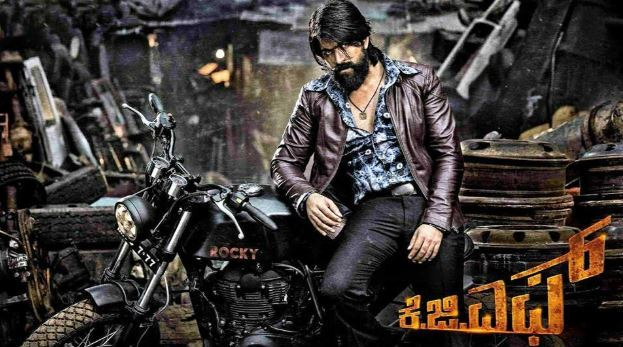 Photo of Dheera Dheera KGF Song Download 320Kbps HD Free