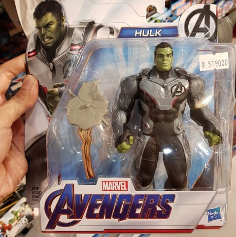 Avengers: Endgame Hulk Action Figure
