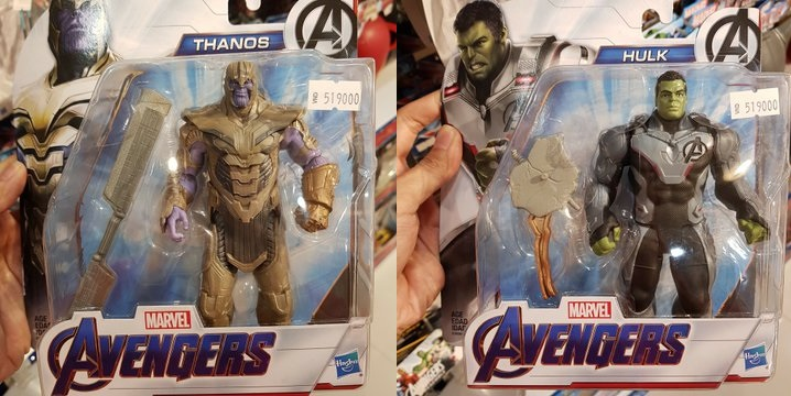 Avengers: Endgame Director Toy Leaks