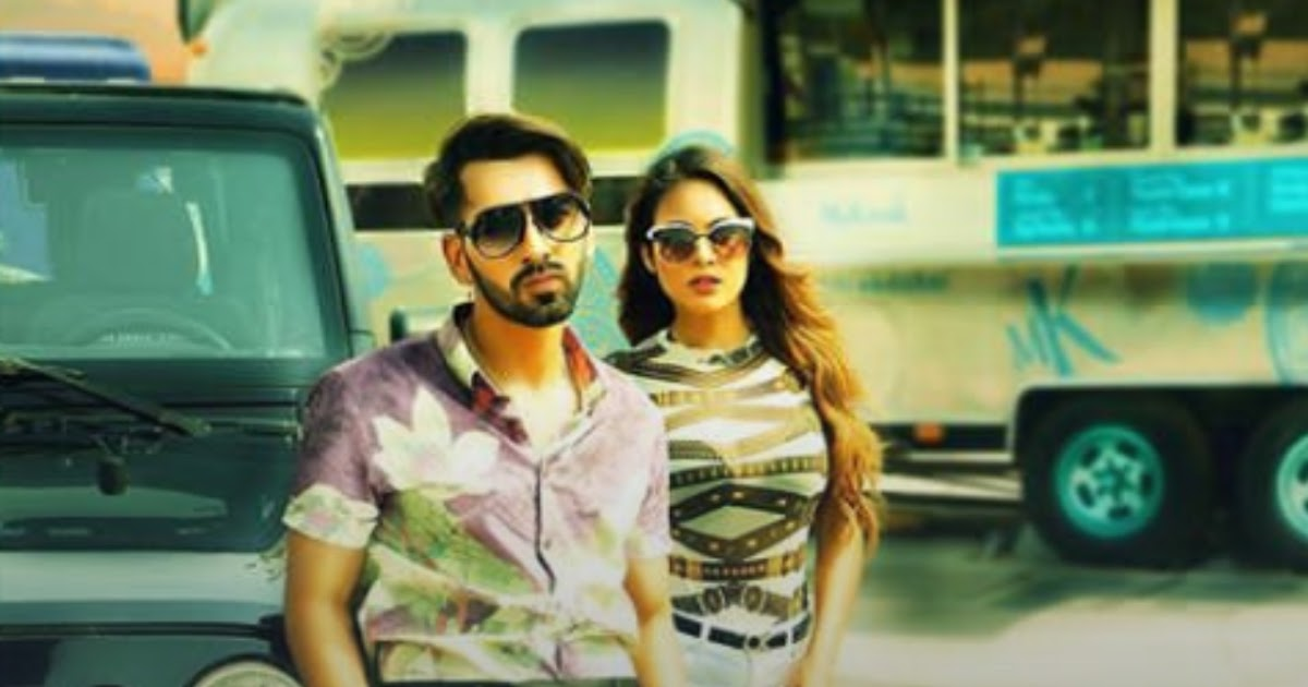 Photo of Kade Menu Film Mp3 Song Download in 320Kbps HD For Free