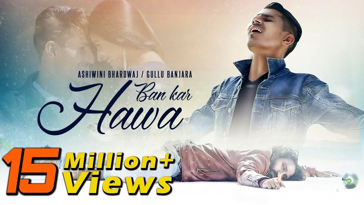 Kahi Bankar Hawa Mp3 Song Download
