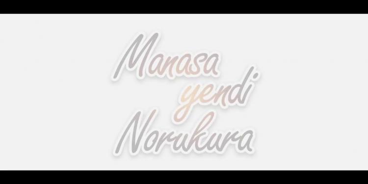 Manasa Yendi Norukura Mp3 Song Download