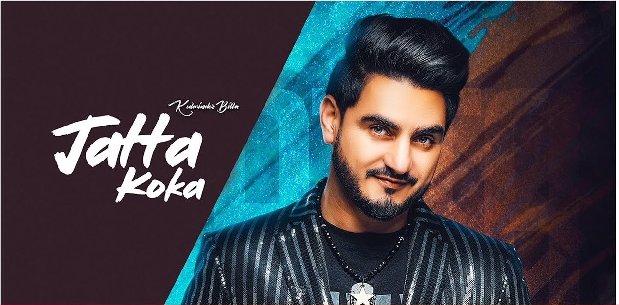 Jatta Koka Mp3 Download
