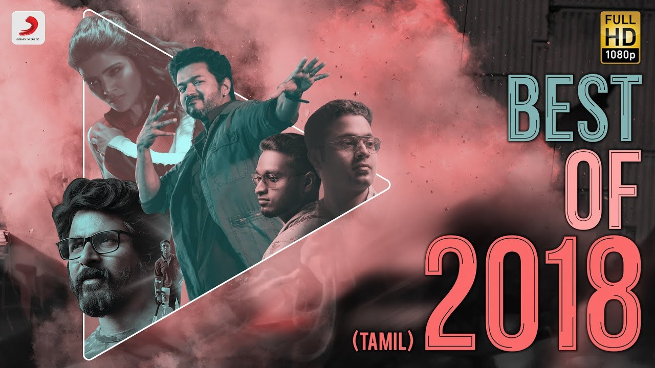 tamil 2019 mp3 songs
