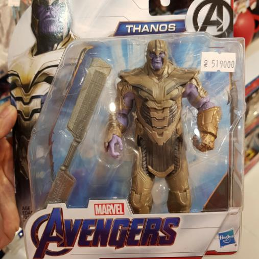 Avengers: Endgame Thanos Infinity Gauntlet