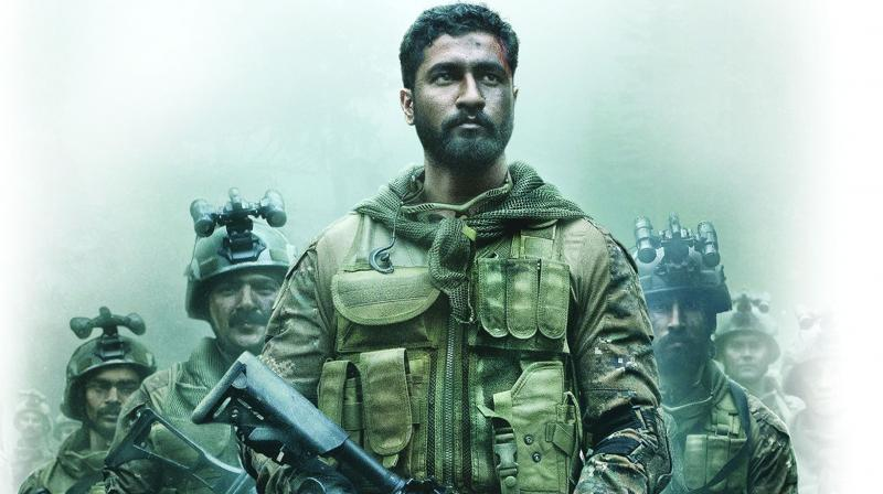 Uri Movie Watch Online