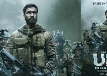 Uri The Surgical Strike Movie Download Archives Quirkybyte