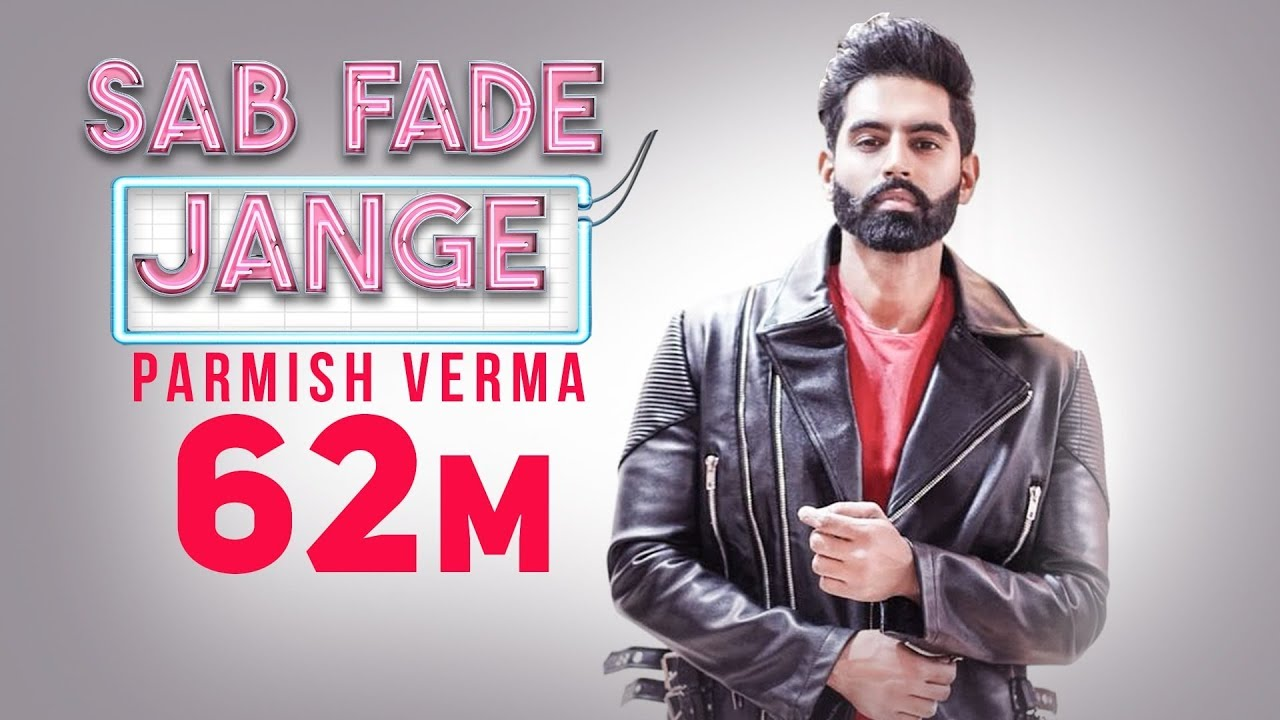Photo of Sab Fade Jange Mp3 Download in High Definition (HD)