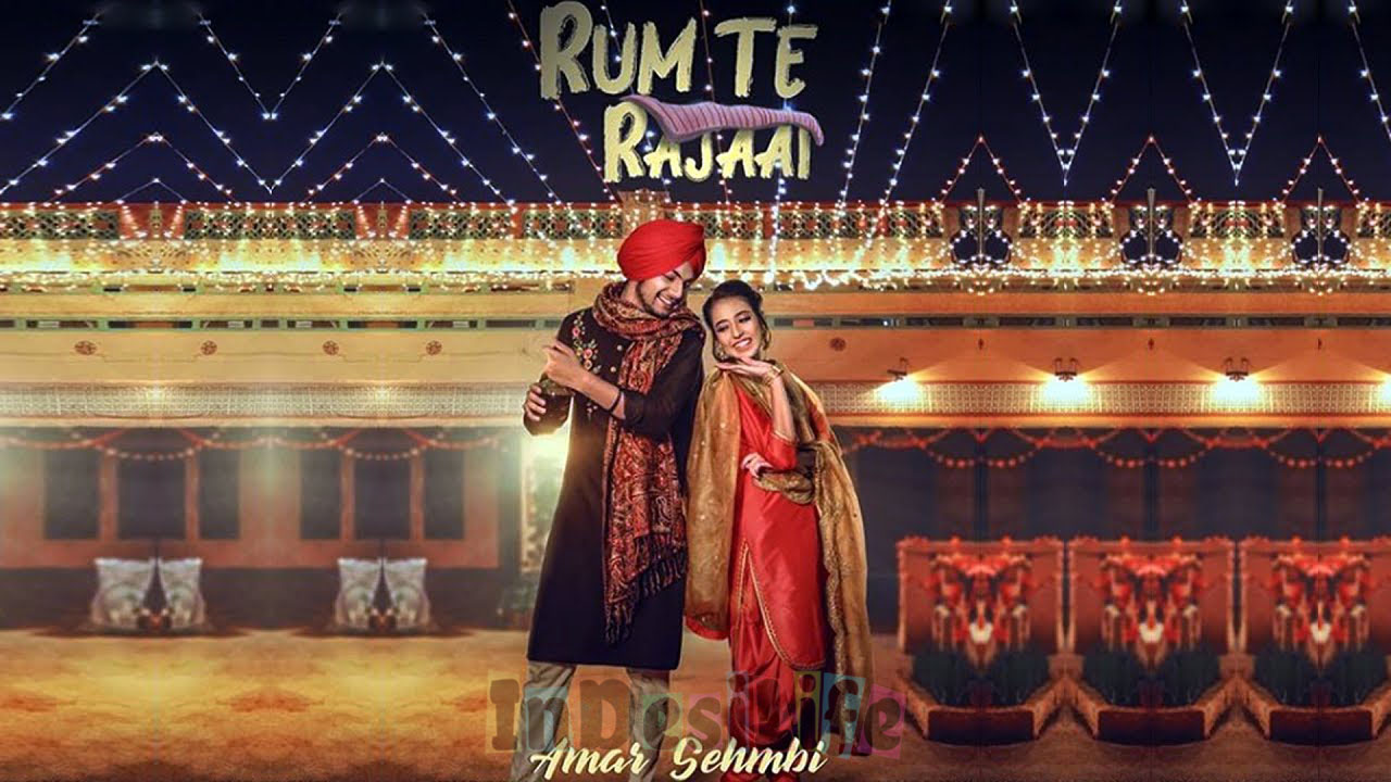Photo of Ram Te Rajai Song Download Mp3 in High Definition (HD)