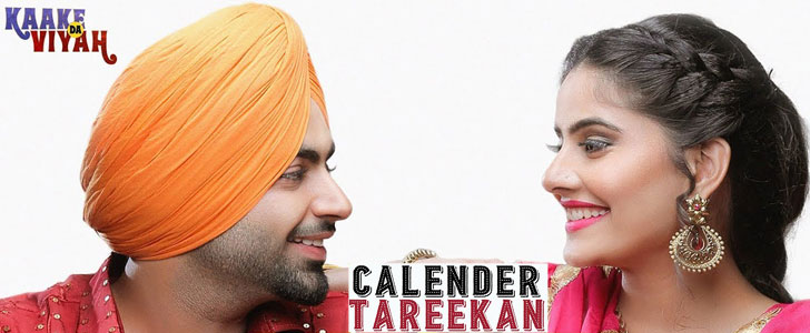 calendar tareekan mp3 song download