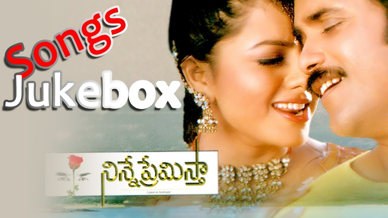 ninne premistha mp3 songs