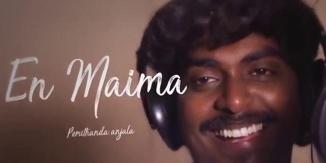 maima peru anjala song mp3 download