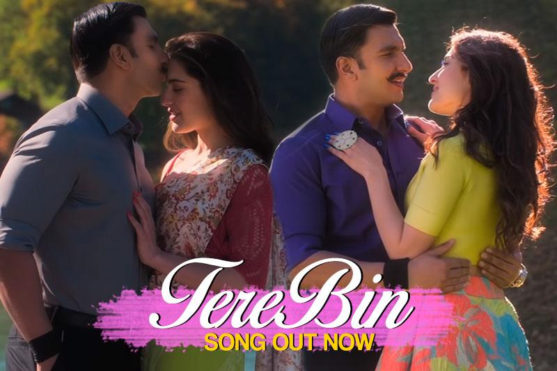 tere sang sang rah kar mp3 song download