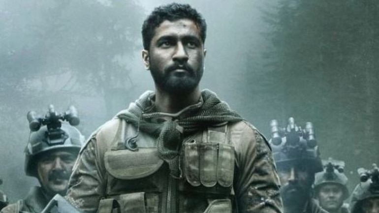 Uri Mp3 Song Download