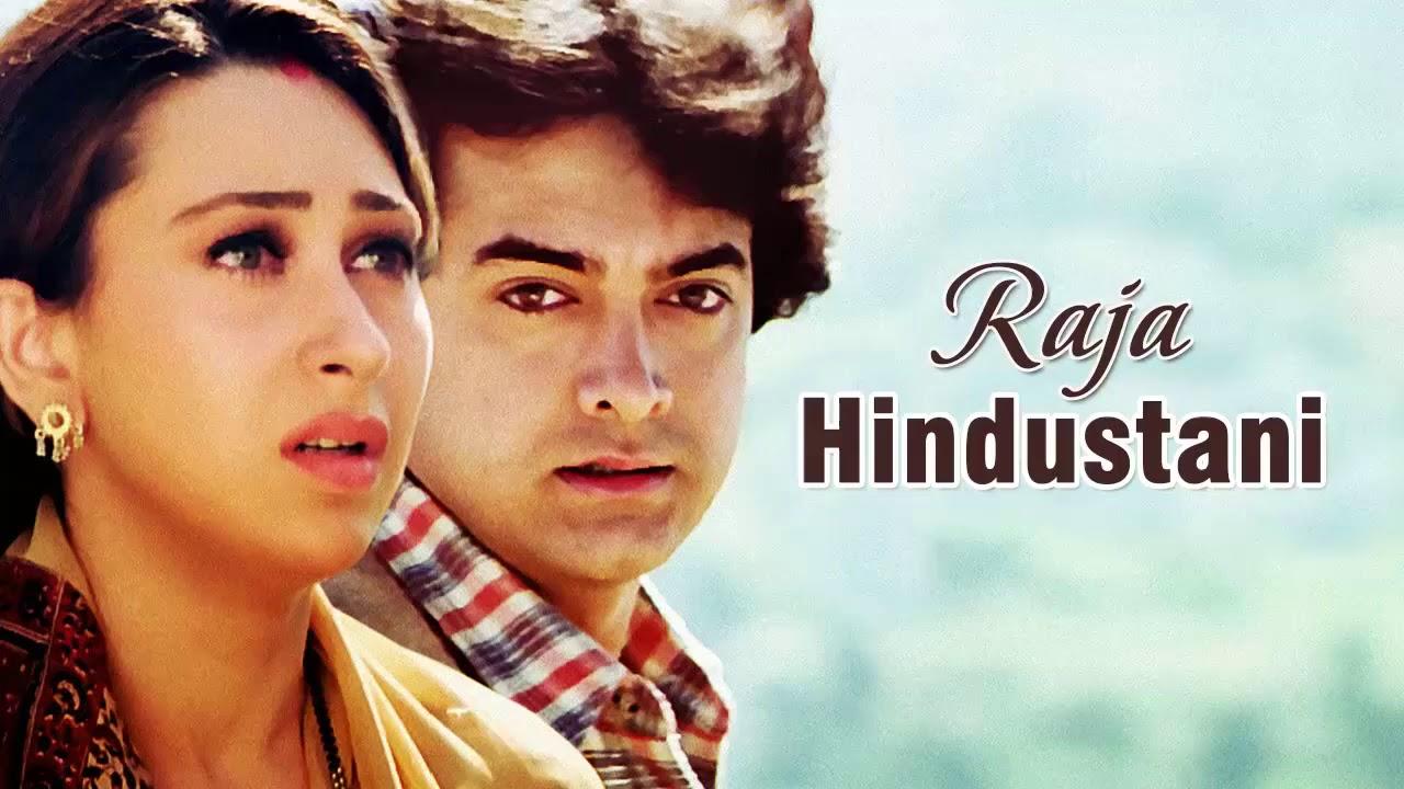 raja hindustani mp3 song free download