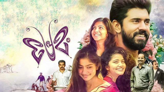 premam malayalam movie songs download 320kbps