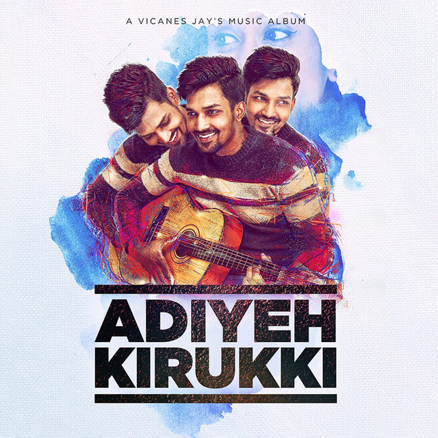 Photo of Adiye Kirukki Mp3 Song Download in High Definition (HD) Audio