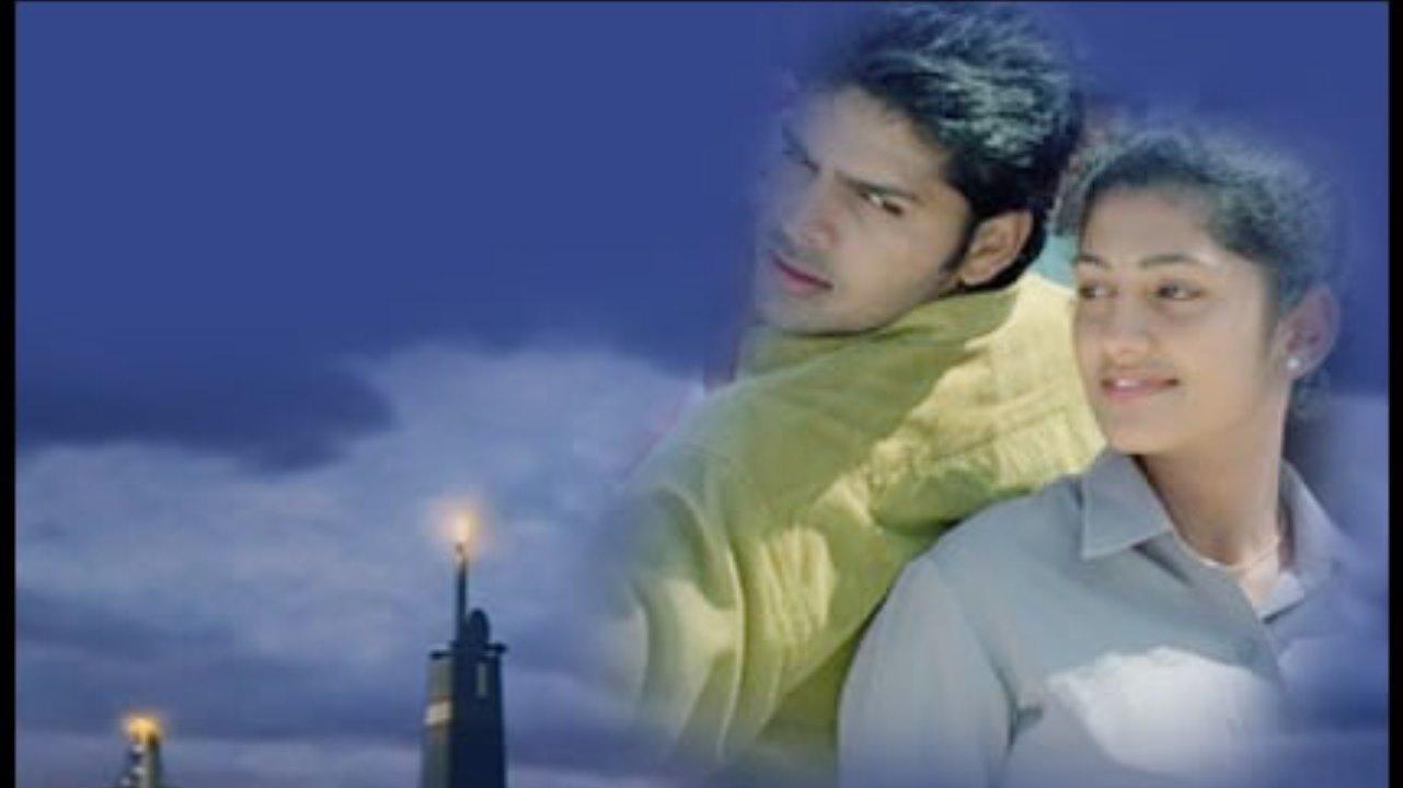 Kadhal Vanthal Solli Anuppu Mp3 Song Download