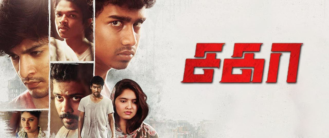 Photo of Sagaa Songs Download in High Quality HD Audio