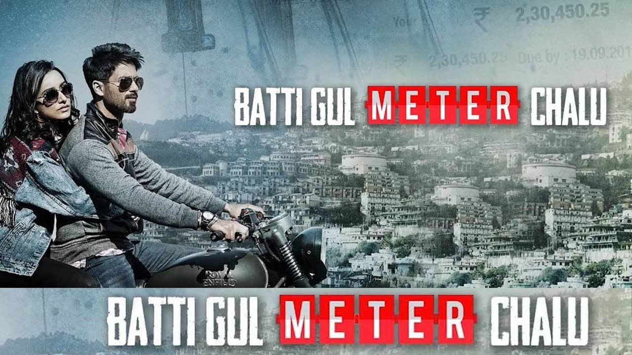 Batti Gul Meter Chalu Mp3 Songs Download Mp4