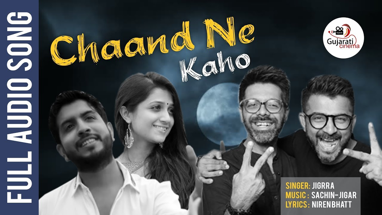 Chand Ne Kaho Mp3 Song Download