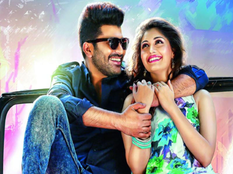 Express Raja Movie Songs Download
