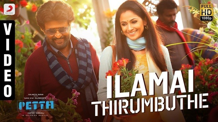 Photo of Ilamai Thirumbuthe Lyrics | Anirudh Ravichader | Vivek