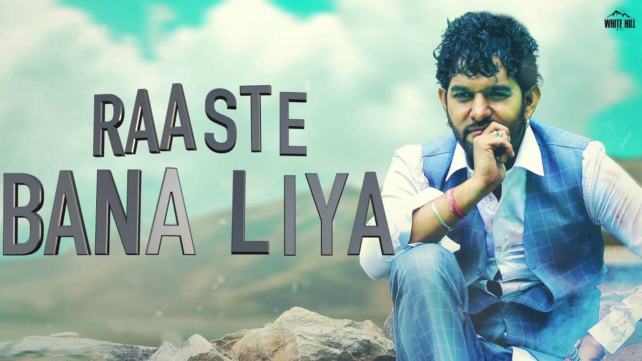 Itna Na Yaad Aaya Karo Mp3 Song Download Pagalworld