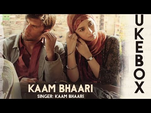 Photo of Kaam Bhari Lyrics | Gully Boy (2019) | Ankur Tewari | Kaam Bhaari