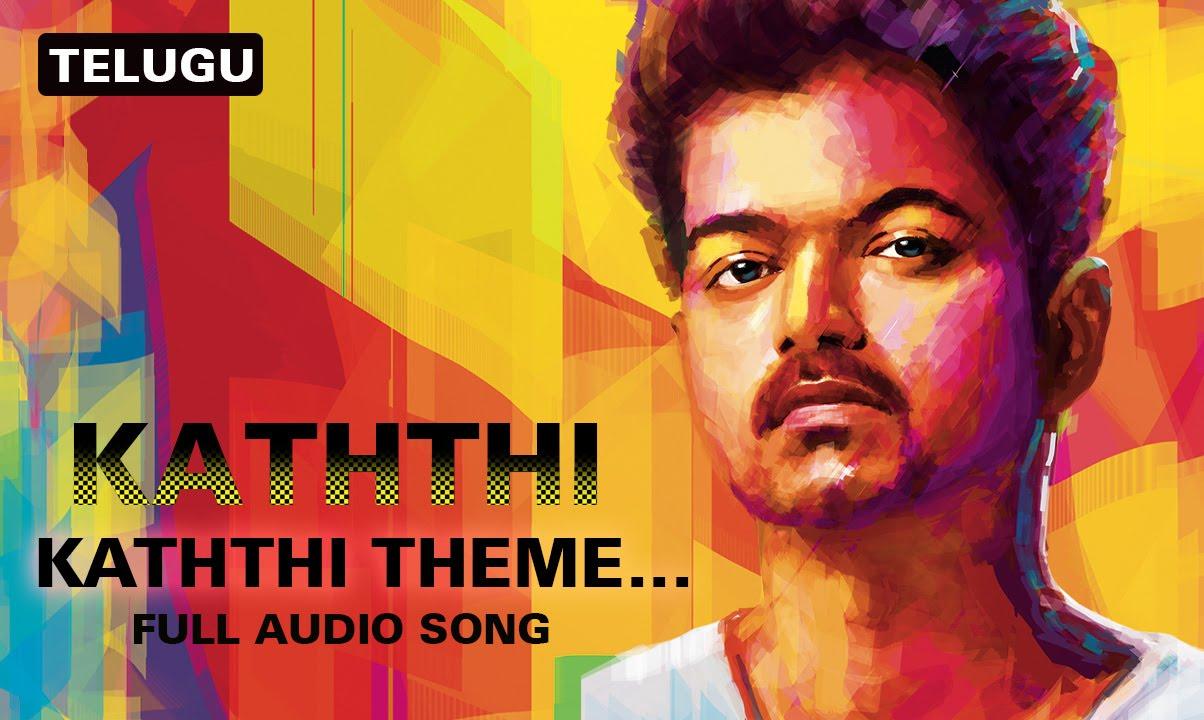 Kathi Theme Music Download