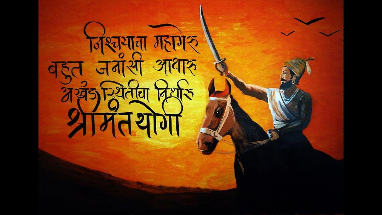 Photo of Labhale Amhas Bhagya Bolato Marathi Lyrics In Marathi and English