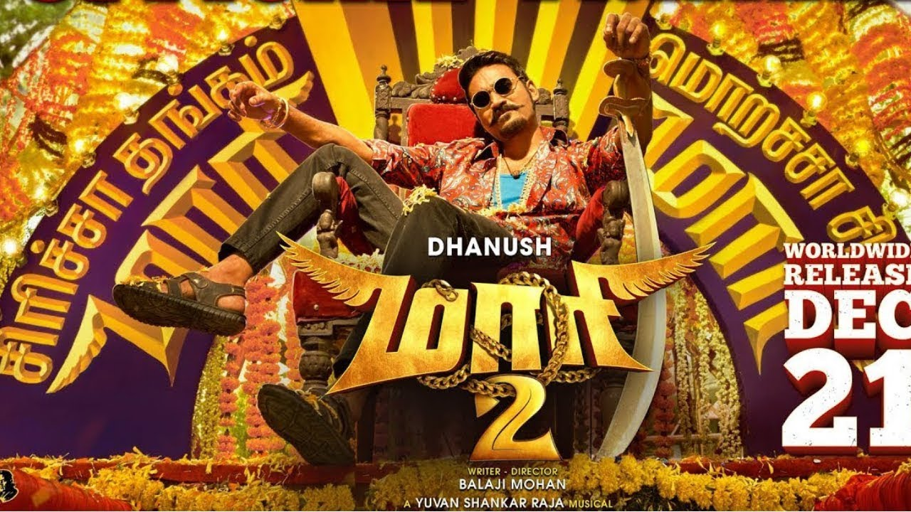 Maari 2 Video Songs Download