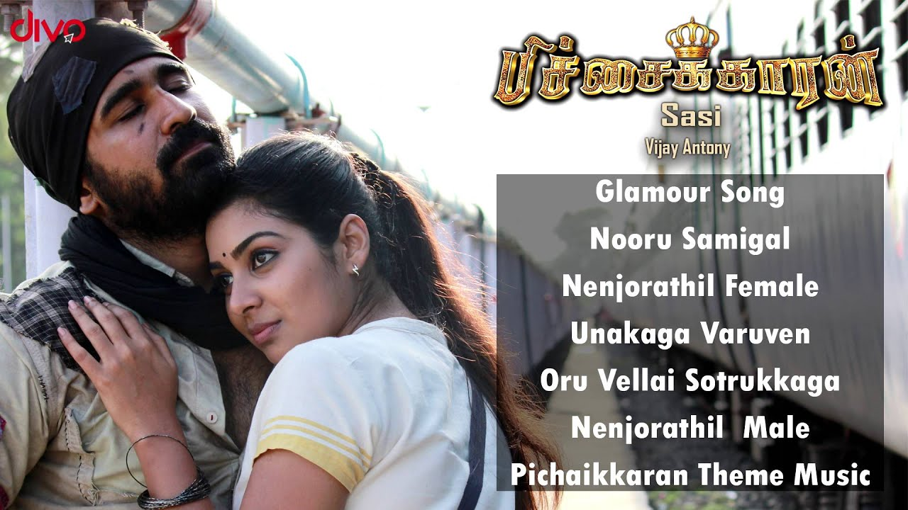 Pichaikaran Mp3 Songs Download