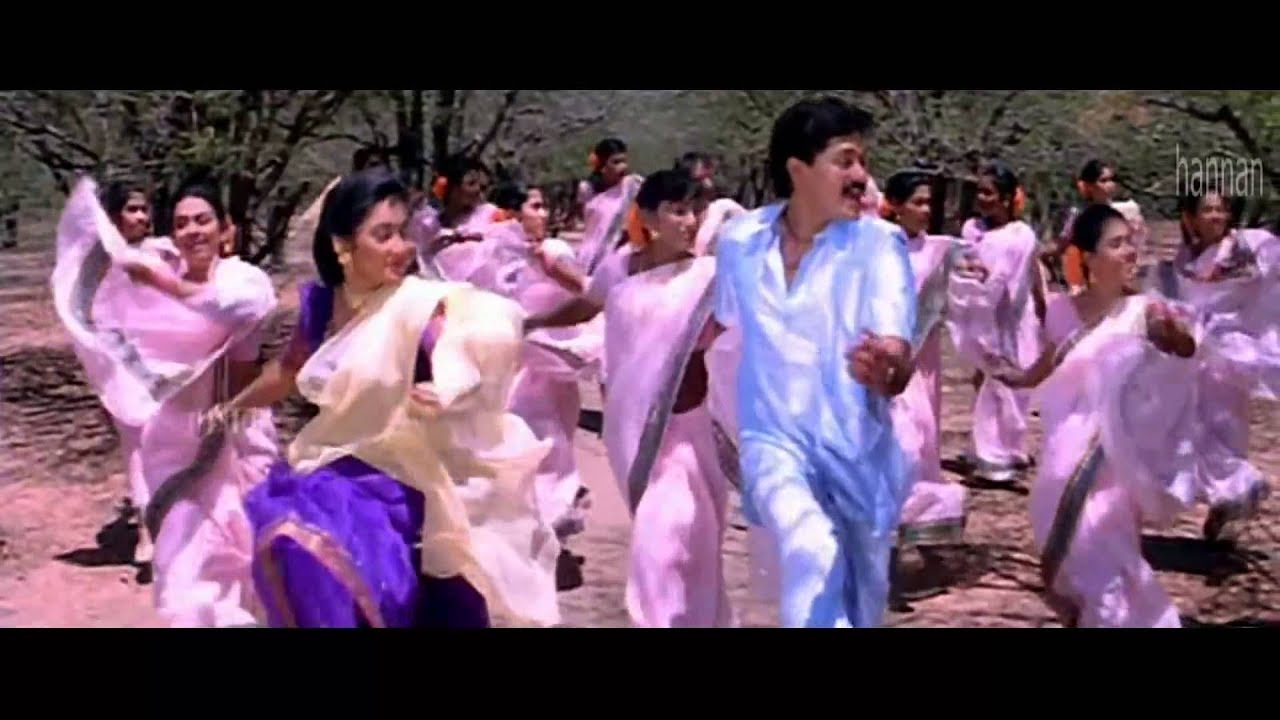 Malliga Mottu Manasa Thottu Song Download