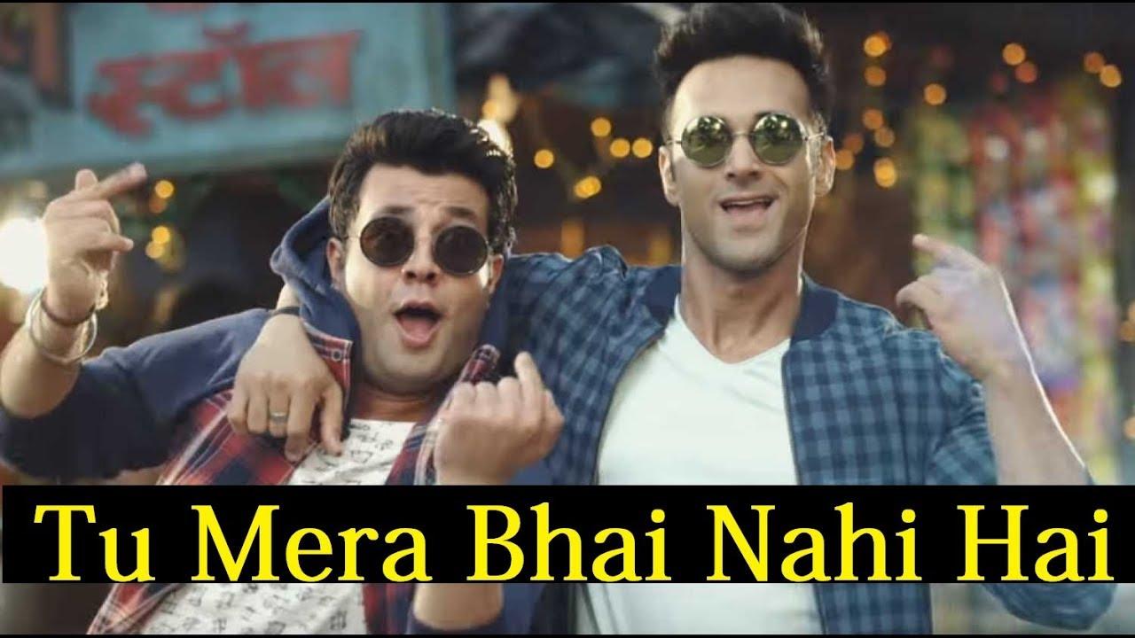 Mera Bhai Tu Meri Jaan Hai Mp3 Song Download