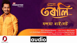 Moloya Baideo Mp3 Song Download