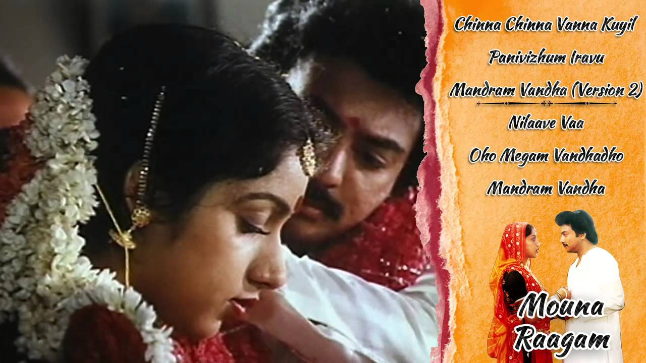 Mouna Ragam Songs Download
