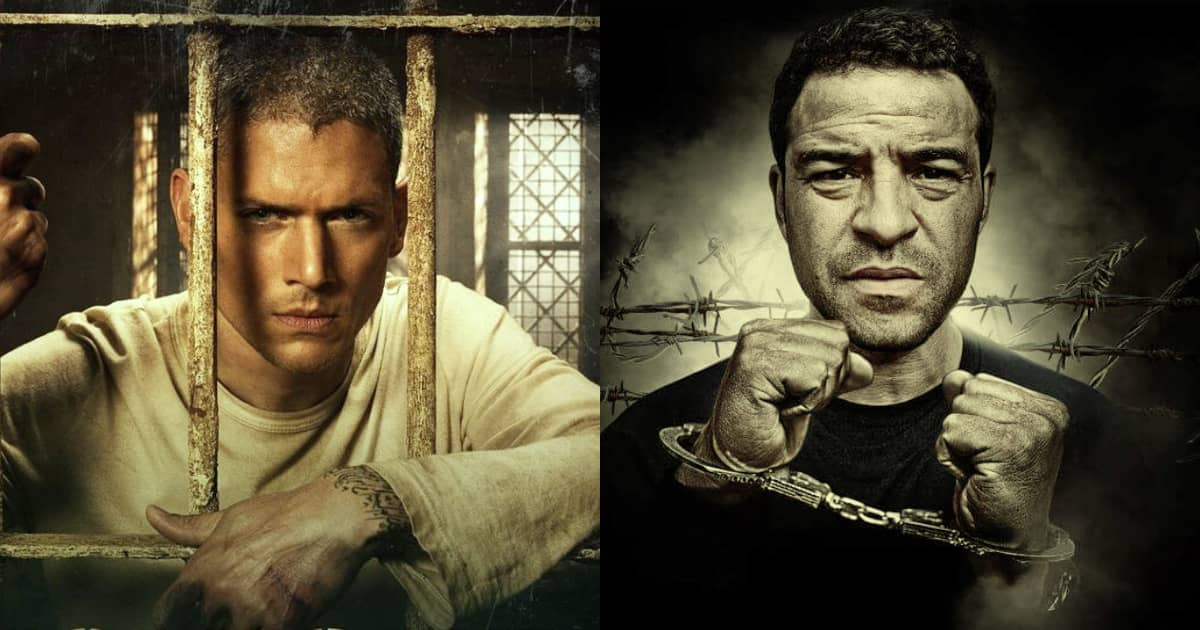 Photo of List of 8 Netflix Prison Series That Will Surely Give You Goosebumps