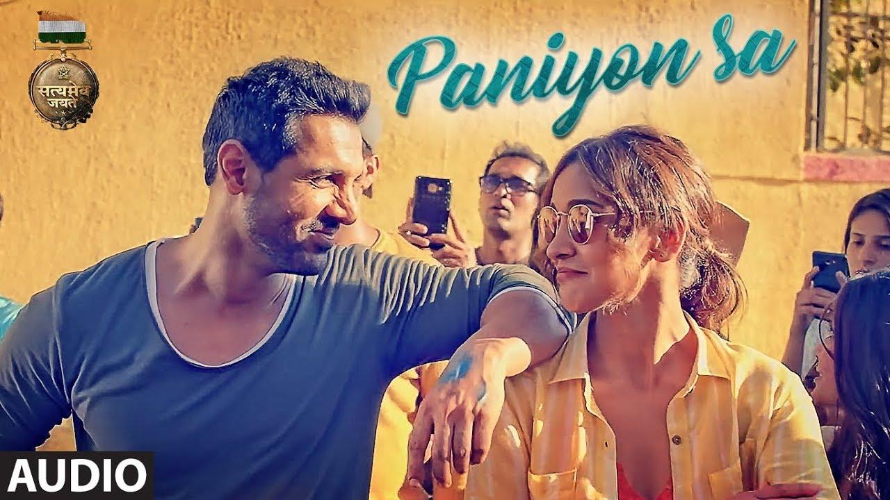 Paniyon Sa Song Download Pagalworld