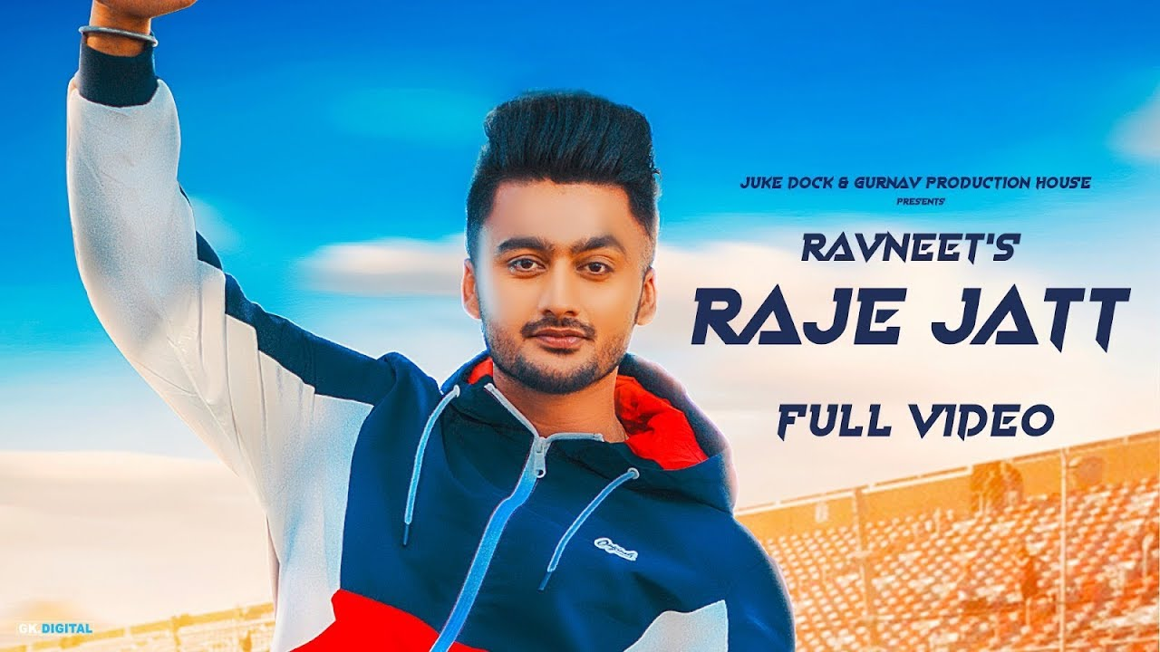 Raje Jatt Mp3 Song Download