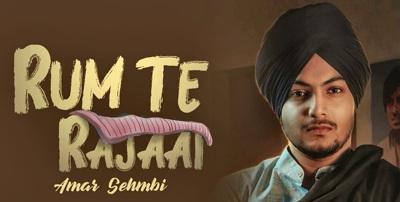 Rum Te Rajai Mp3 Song Download