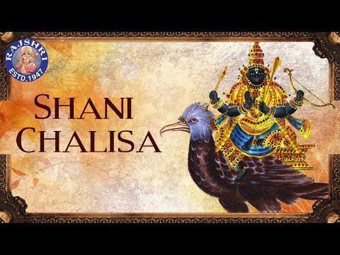 Shri Shani Chalisa Lyrics