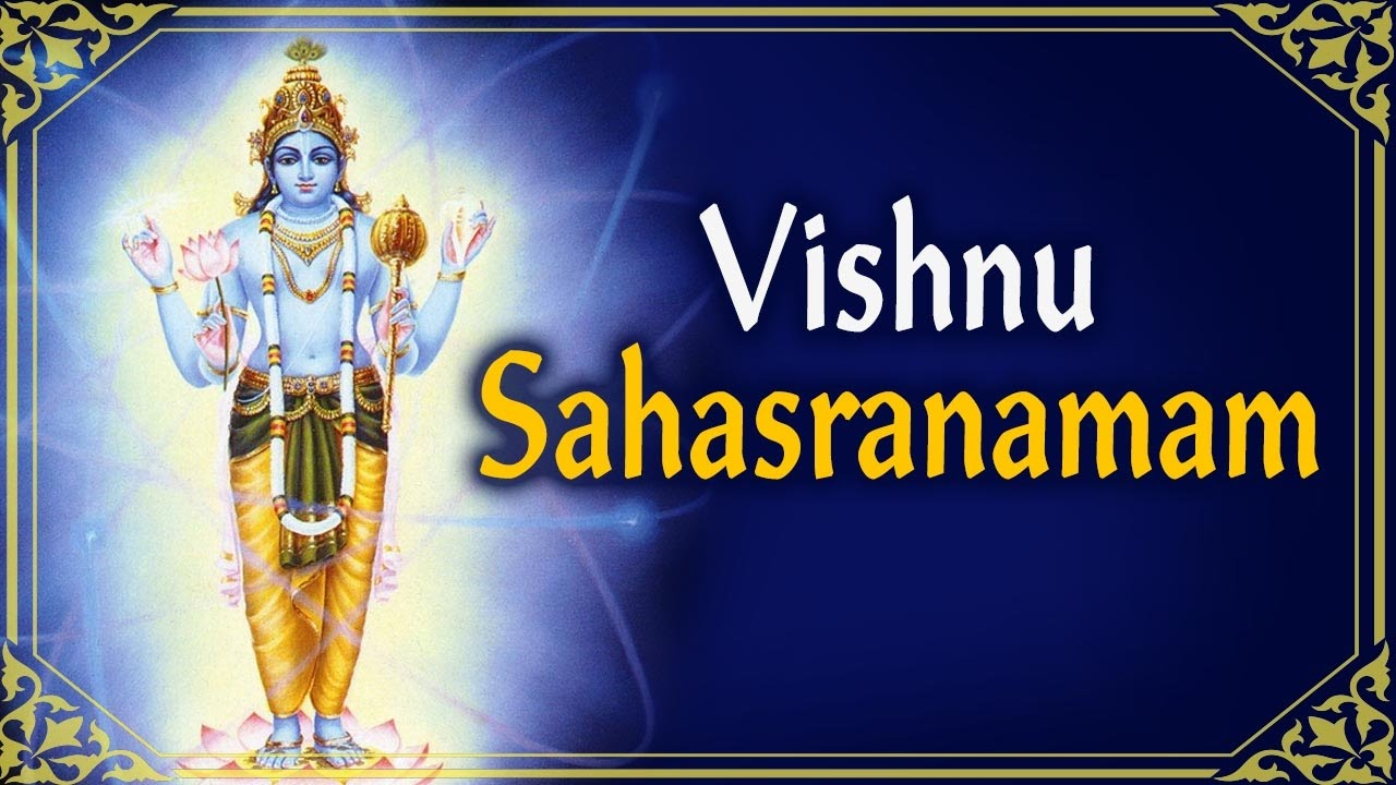Photo of Vishnu Sahasranamam Mp3 Free Download