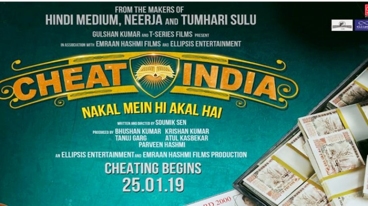 Photo of Why Cheat India Songs Download Pagalworld in High Definition