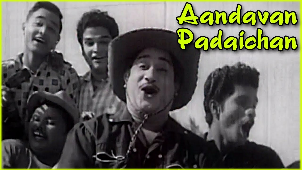 andavan padachan remix song download mp3