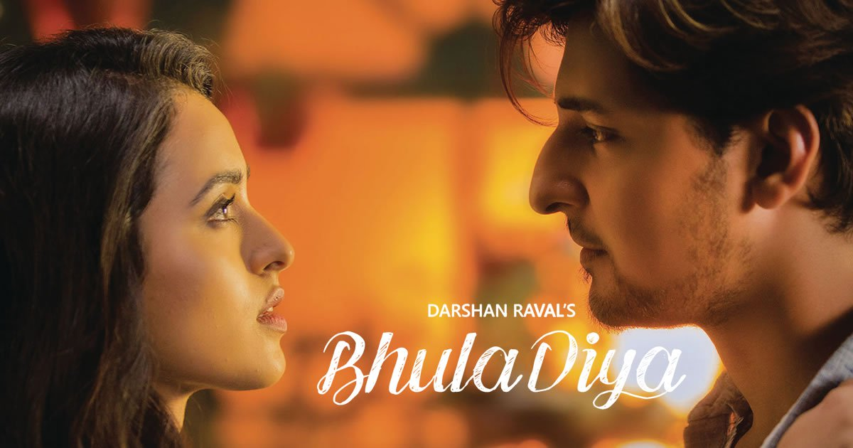 bhula diya darshan raval mp3 download