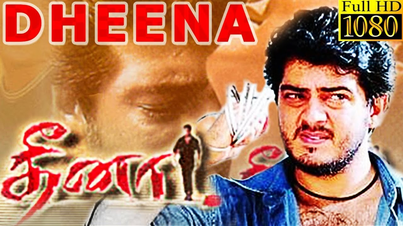Dheena Songs Download
